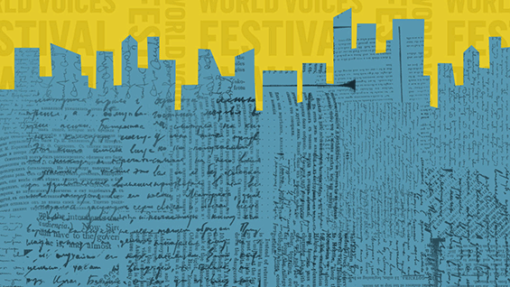 PEN World Voices banner