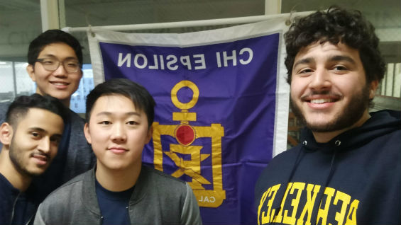[Left to Right] Mohammed Hossain (CE'19), Jeahoung David Hong (CE'20), Ian Lee (CE'19), and Aaron Fink (CE'20) in front of Chi Epsilon Banner