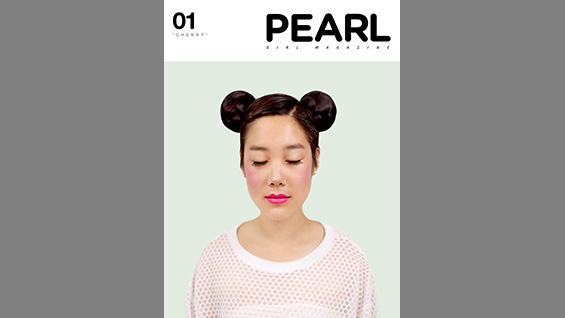 PEARL: Girl Magazine Issue 01 cover