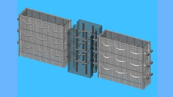 Cooper Union's Blast-Resistant Security Wall Reinforcement System (US Patent 7,677,151)